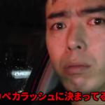 江田島ジャグラー