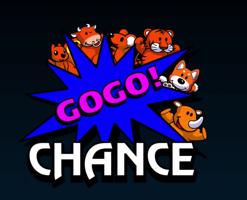 GOGO!!CHANCE